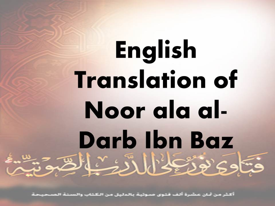 English Translation of Noor ala al-Darb Ibn Baz (10)